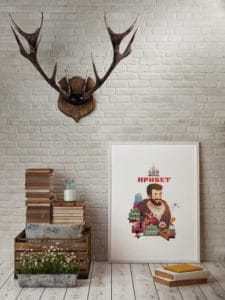 Mock up frame, hipster's concept, horn, books, 3d render
